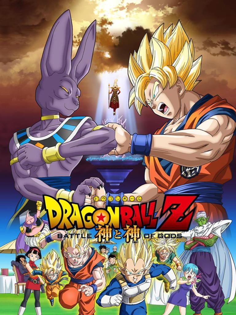 DRAGON BALL Z : Battle of gods / Masahiro Hosoda, réal. |